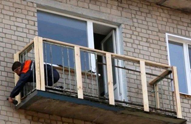Наружная обшивка балкона