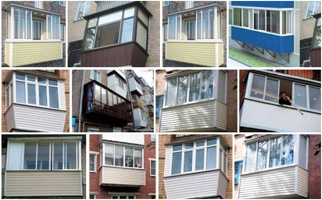 Стандартные балконы