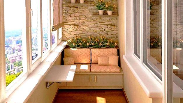 Маленький балконный диванчик
