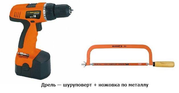 Инструмент для монтажа балконной ручки