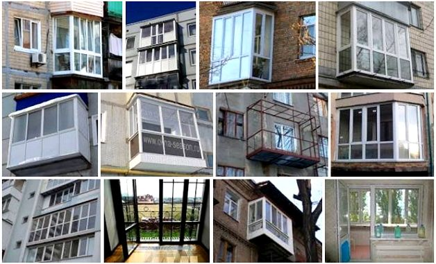 Балкон в многоквартирном доме