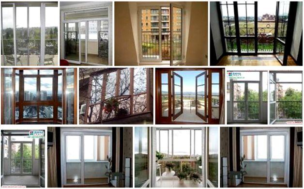 Балконная дверь: пластиковая, двустворчатая, французская.