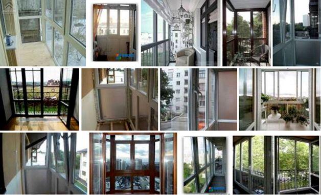 Французские балконы изнутри
