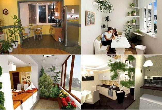 Растения в кухне с балконом