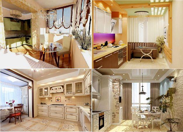 Освещение кухни и балкона